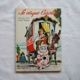 Le cirque Caroline <img class='new_mark_img2' src='https://img.shop-pro.jp/img/new/icons59.gif' style='border:none;display:inline;margin:0px;padding:0px;width:auto;' />
