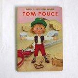 親指トム1962年トッパン人形絵本