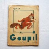 1953年Goupilいたずらきつね