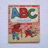 ABC学習絵本1954年