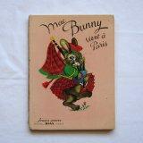 うさぎのMac Bunnyパリに来る1953年