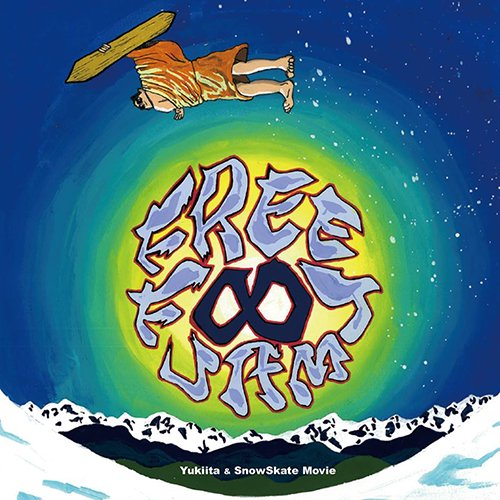"■Yone Film■ Yukiita SnowSkate Movie ""Free Foot Jam"""