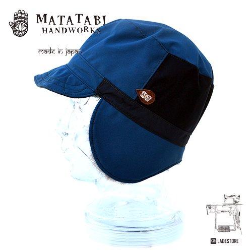 ■Matatabi Handworks■ Ururu Boa Cap / Ink Blue-Black-Nylon - Brown Fur