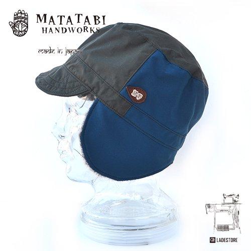 ■Matatabi Handworks■ Ururu Boa Cap / Moss-Ink Blue-Nylon - Brown-Grey Fur