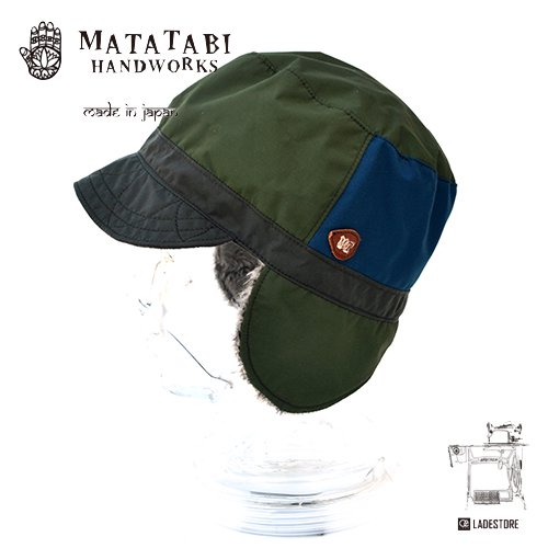 ■Matatabi Handworks■ Ururu Boa Cap / Green-Moss-Ink Blue-Nylon - Brown-Grey Fur