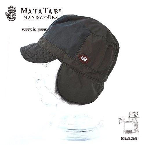 ■Matatabi Handworks■ Ururu Boa Cap / Brown-Moss Nylon - Brown Fur