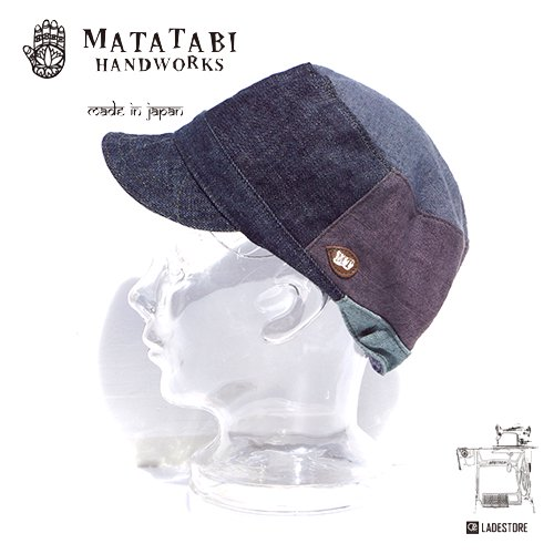 ■Matatabi Handworks■ Uluru Cap / Reversible Hemp Denim - Chambray