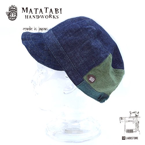 ■Matatabi Handworks■ Uluru Cap / Reversible Hemp Denim - Dark Green