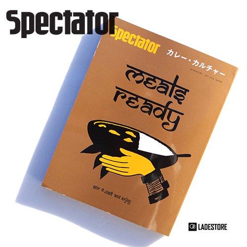 ■Spectator■ 特集「カレー・カルチャー」 vol.40