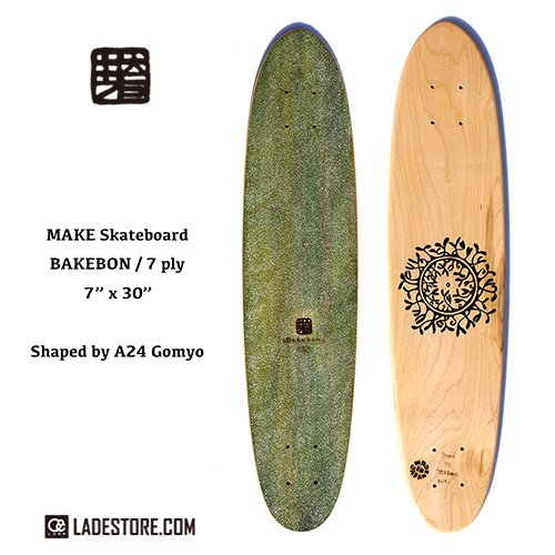 ■ 芽育 Design ■ MAKE Skateboard - B...