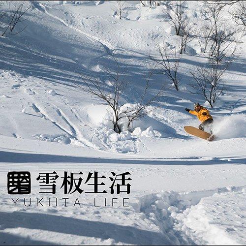 ■芽育 x Okaken Cinema■ 雪板生活 ー...