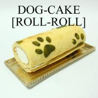人気の犬用ケーキ