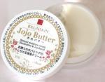【植物油保湿】ホホバター(バウンスキンシリーズ)【宅急便配送のみ利用可能】