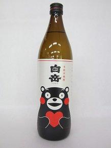 ★上質なコメの香りと、まろやかな口当たり★【高橋酒造】本格米焼酎 白岳(くまモンボトル)900ml 25度