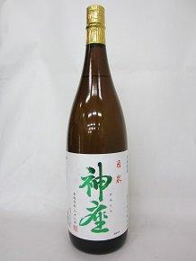 ★黒麹の原酒を三年間熟成★【尾込商店】神座(かみくら) 芋焼酎 1.8L  28度