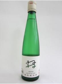★すず音をしのぐ発泡日本酒★【酒井酒造】≪要冷蔵≫発泡純米酒 ねね 300ml