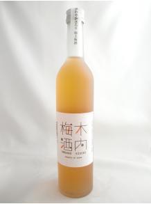 ★2013水戸の梅まつり梅酒大会 県知事賞 受賞★【木内酒造】木内梅酒 500ml   14.5度
