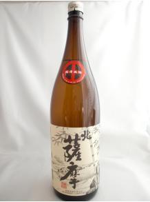 ★販売店限定!希少な限定芋焼酎♪★【植園酒造】 北薩摩 1.8L 25度