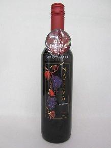 ★スパイシーな味わいとふくよかなコク感がアクセント★チリ産ワイン NATIVA ナティバ カルメネール 750ml 13度