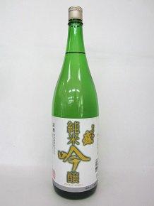★酸の少ないまろやかな味わいの酒&食中酒に最適★【明利酒類】ときわ盛 純米吟醸 1.8L 15度