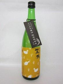 ★アイガモ農法限定生産米使用 限定生産 純米酒★茨城【来福酒造】来福「笑鴨」純米酒 720ml  16度