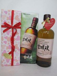 ♡2019 バレンタイン♡【ニッカウヰスキー】人気のウイスキー シングルモルト宮城峡 700mlのギフト(箱・包装代込)