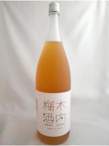 ★天満天神梅酒大会で日本一★【木内酒造】木内梅酒 1.8L  14.5度