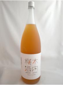 ★2013水戸の梅まつり梅酒大会 知事賞 受賞★【木内酒造】木内梅酒 1.8L  14.5度