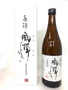★黒こうじ使用・原酒★吹上焼酎】風憚 (ふうたん)原酒 芋焼酎 720ml 36度