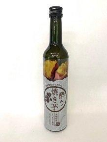 ★新感覚の焼き芋カクテル★【明利酒類井】焼き芋リキュール 酔う焼き芋 500ml  20度