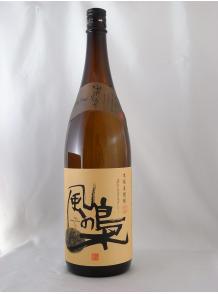 ★生産量が少ない希少な焼酎♪★【落合酒造】風の梟(ふくろう)1.8L 25度