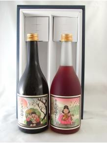 【おすすめのギフトセット】 エビス福梅&弁天福梅 幸せ度100%の梅酒ギフト 720mlx2本セット