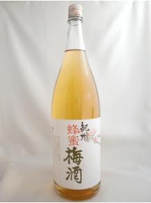 ★やさしい甘さで女性やお酒の苦手な方にも♪【中野BC】紀州 蜂蜜 梅酒 1.8L 12度