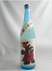 ★酸味+とろみ+甘みが絶妙の柚子酒!★【八木酒造】青短の柚子酒  720ml  8度