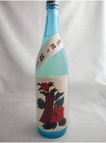 ★酸味+とろみ+甘みが絶妙の柚子酒!★【八木酒造】青短の柚子酒  1.8L  8度