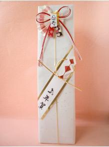 【お正月】1本入れ箱付オリジナル迎春ラッピング(箱代・ラッピングのみの価格)
