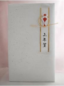 【お正月・御年賀】箱付きお年賀用ラッピング(箱代・ラッピングのみの価格)