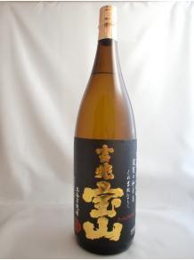 ★芋焼酎の王道を、さらに深めた一本♪★【西酒造株式会社】吉兆宝山 1.8L 25度