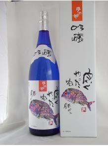 ★片岡鶴太郎の画で有名な吟醸酒★【月の井酒造店】月の井 鯛 1.8L 15.5度