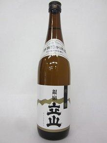 ★富山では祝い事の酒席に「立山」と言われるほどの人気★【立山酒造】吟醸 銀嶺立山 720ml 15度〜16度