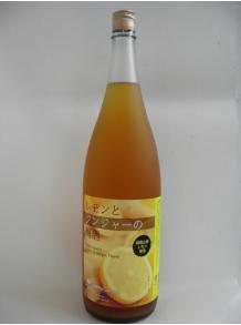 ★ピリッとスパイシーな梅酒!!★【中野BC】レモンとジンジャーの梅酒 1.8L 12度