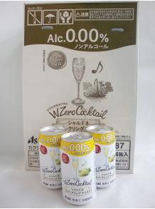 ★酔わないカクテル【アサヒ】アサヒダブルゼロカクテル シャルドネスパークリング 1箱(24本入) 350ml