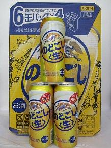 ★ギフトにもどうぞ♪★【キリン】キリンのどごし<生> 第3のビール 1ケース(500ml×24本)◇1配送、2ケースまで(同梱)一個口分の送料でお届け◇