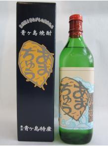 ★青ヶ島産の大変希少な芋焼酎!★【青ヶ島酒造】あおちゅう 700ml 30度