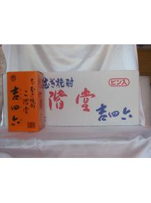 ★常に品薄の人気商品♪★【二階堂酒造】吉四六(瓶) 720mlx10本セット   (送料無料)