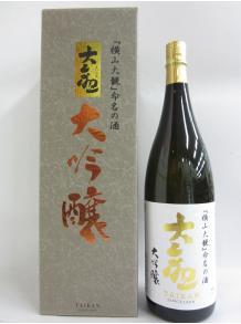 ★「横山大観」命名の酒【森島酒造】大観 大吟醸 1.8L
