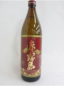 ★「赤霧島」に使う芋は、ムラサキマサリ100%!★【霧島酒造】赤霧島 900ml  25度