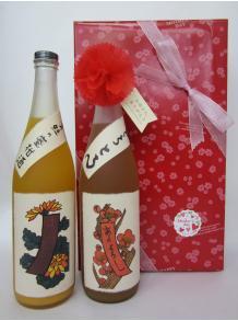 ★母の日・お誕生日・御祝・感謝・御礼★≪母の日に感謝を込めて≫赤短とろとろの梅酒&蜜柑酒 のギフト