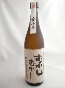 ★月間生産600本と非常に品薄の焼酎!★【丸西酒造】むかしむかし 720ml 25度