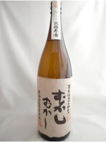 ★月間生産600本と非常に品薄の焼酎!★【丸西酒造】むかしむかし 1,8L 25度